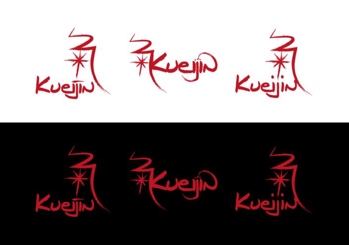 Logoentwürfe Kuei Jin